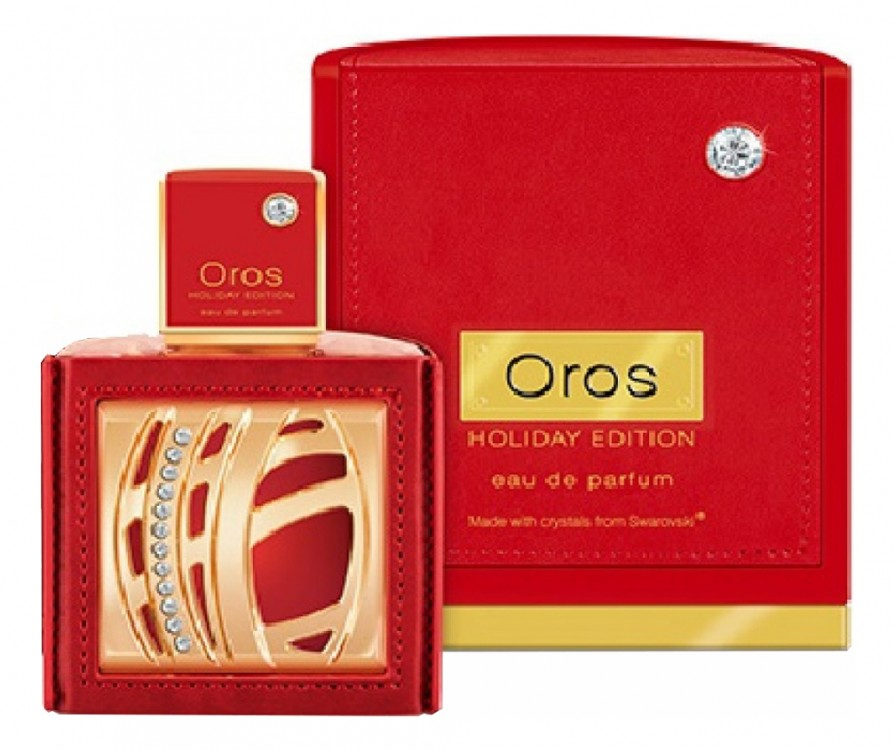 Oros Holiday Edition