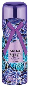 Armaf Enchanted Violet